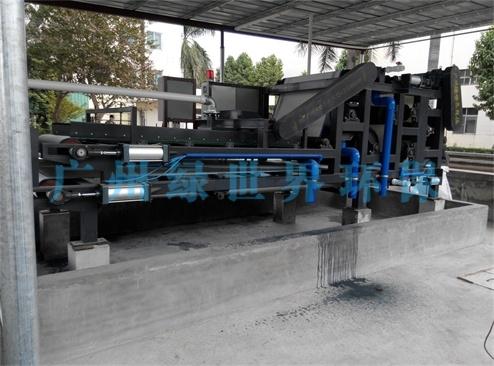 造纸污泥带式压滤机